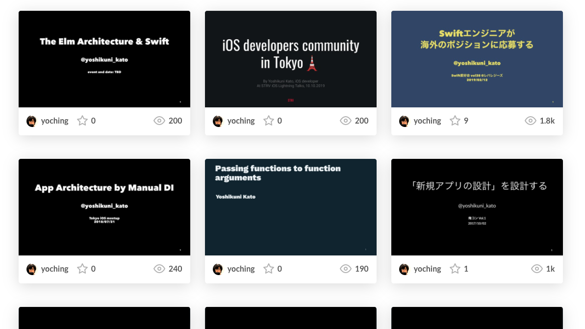 This is a screenshot of my SpeakerDeck page
